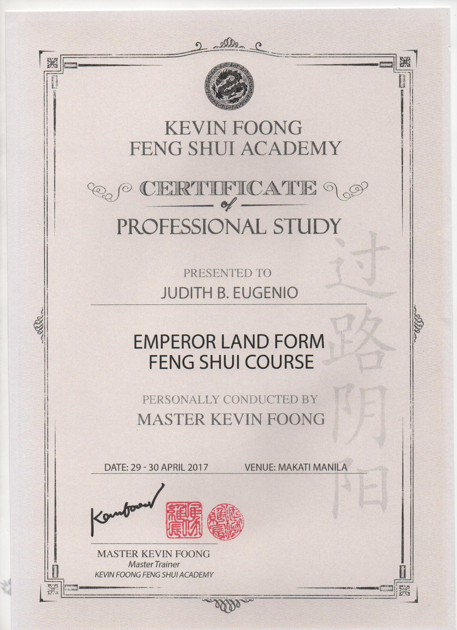 Emperor Land Form Feng Shui Course